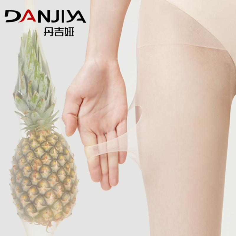 7双【丹吉娅】网红菠萝?#25105;?#21098;丝袜