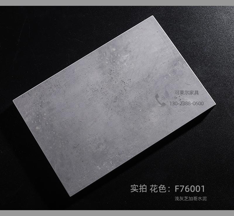 15-3 F76001.jpg