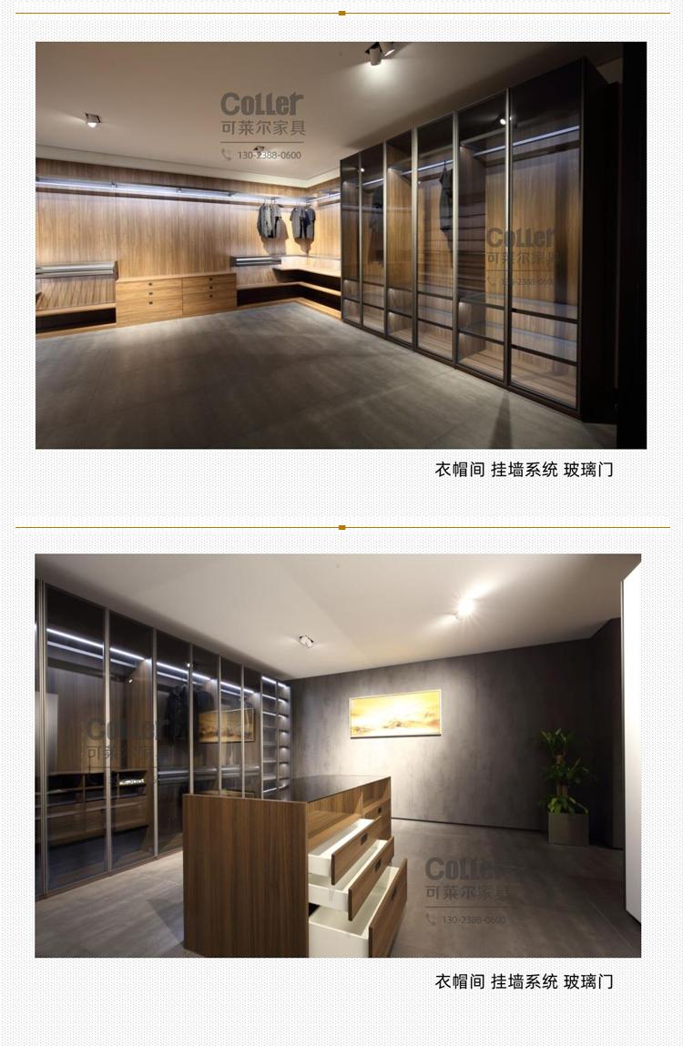 可莱尔家具介绍2-工厂展厅_04.jpg