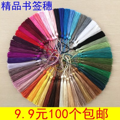 Chinese style bookmark tassel Suizi ancient fan pendant decorative pendant handmade diy gift box invitation wedding candy box material