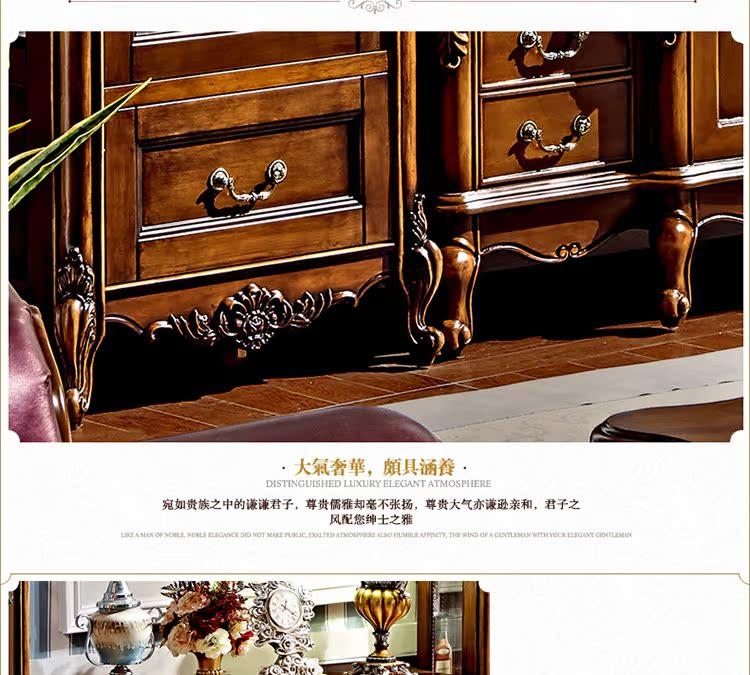 美式家具酒柜设计01_10.jpg