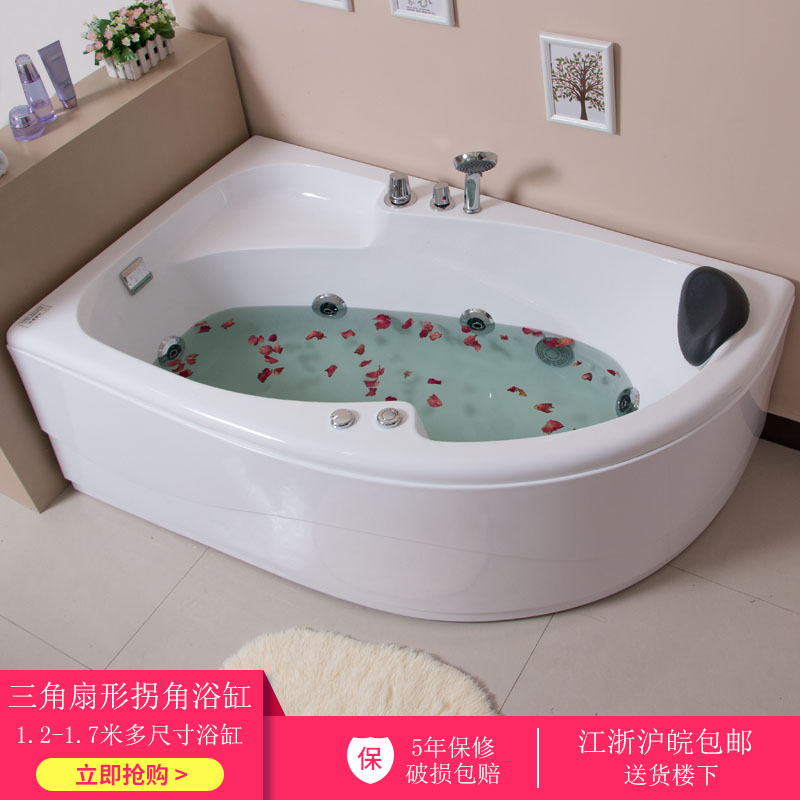 USD 516.61] Bathtub acrylic home adult independent triangular ...