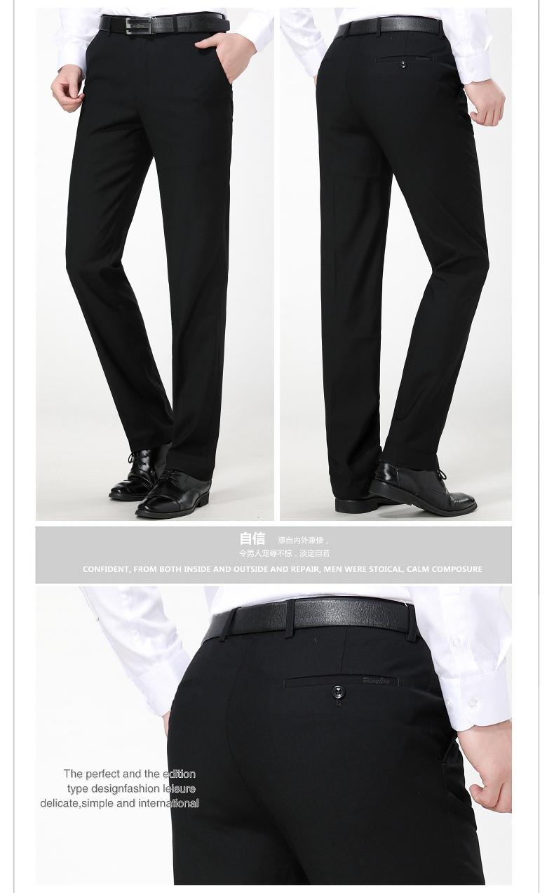 Mới Cardan đường quần phù hợp với nam giới miễn phí nóng mỏng mỏng thẳng kinh doanh phù hợp với giữa- tăng của nam giới thường quần