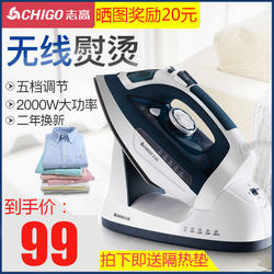 Chigo electric iron steam iron household mini wireless small electric iron handheld ironing machine ironing clothes