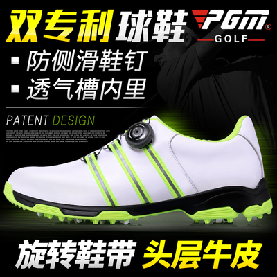 New PGM golf shoes men's first layer leather patented patented patented breathable tank patent