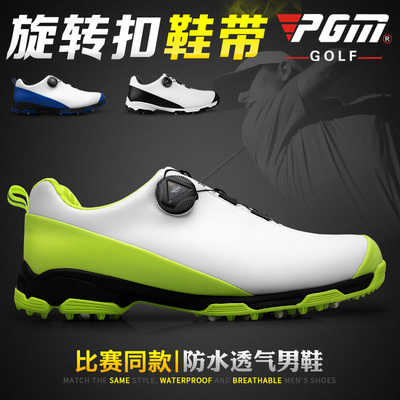 New products! PGM golf shoes men's waterproof shoes golf sports shoes double patent rotary shoe buckle