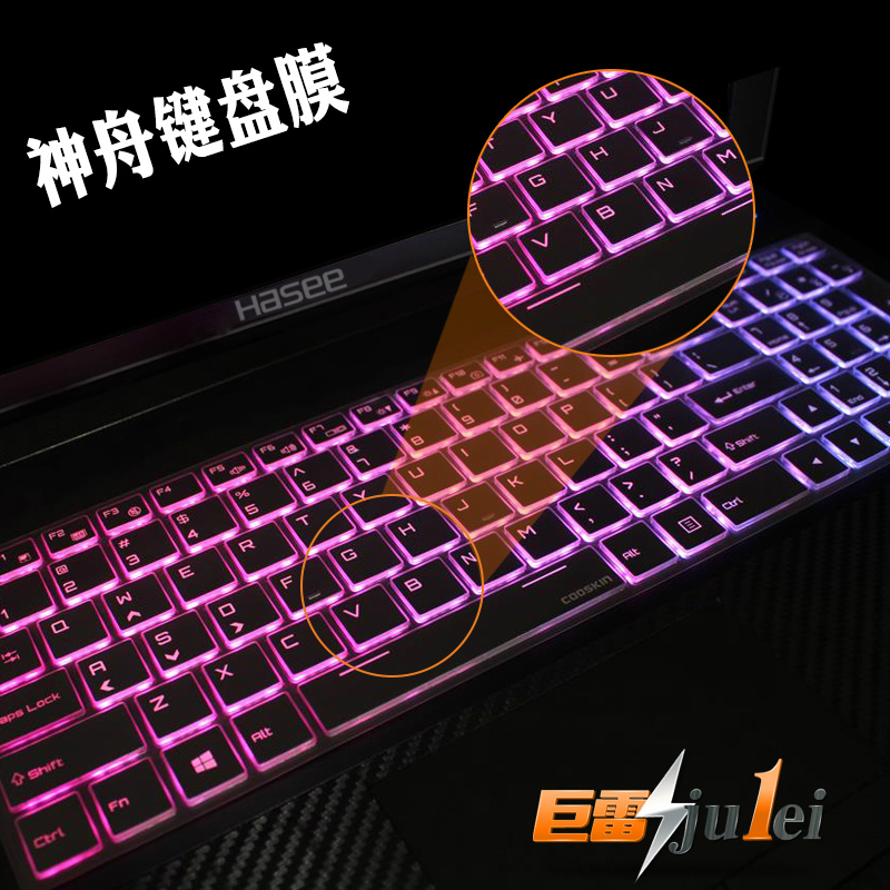 Z7-CT7GK 笔记本键盘膜 神舟Z7M-KP7GZ CR5S1 战神z7 T7-CR7DA KP7GC Z8-CR7