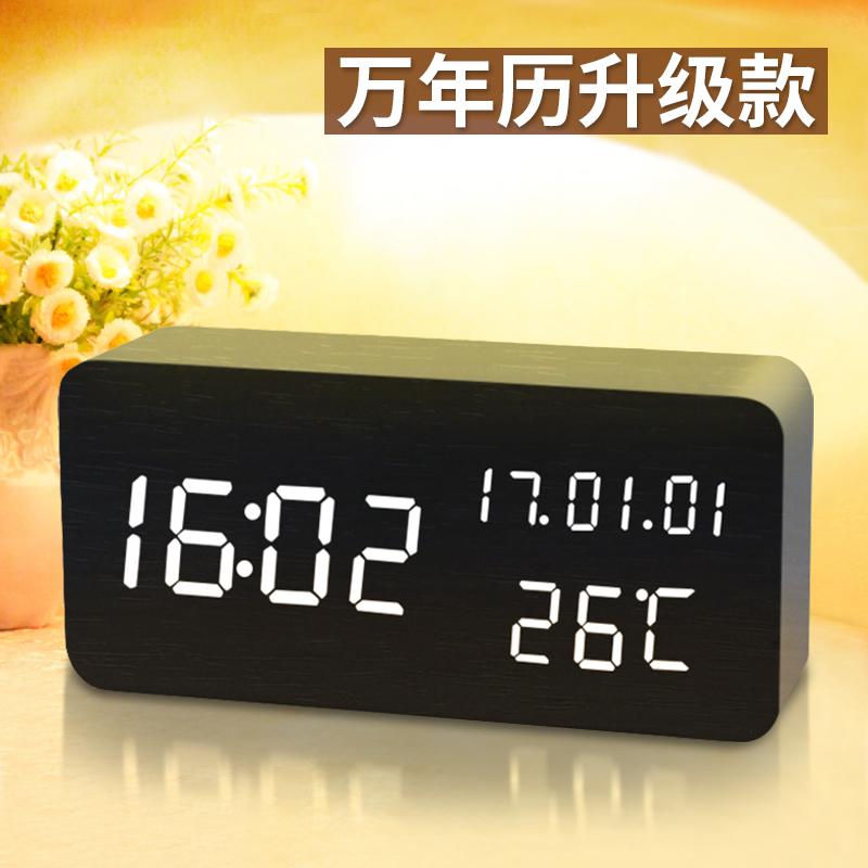 Чжан премьер-министр будильник творческий немой студент бездельник серебристые электронный часы мода дерево колокол прикроватный сиденье колокол