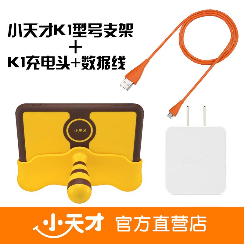 Кронштейн K1 + штекер + кабель для передачи данных в подарок в оригинальной упаковке 1 фильм