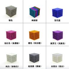 Лего, Кубики Buckyballs 1000 3/5mm216