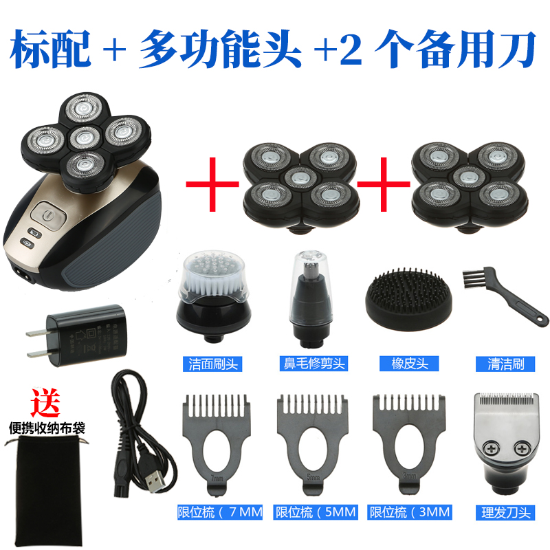 Bald Single Machine +5 In 1 + 2 Spare Cutter Head + Bag