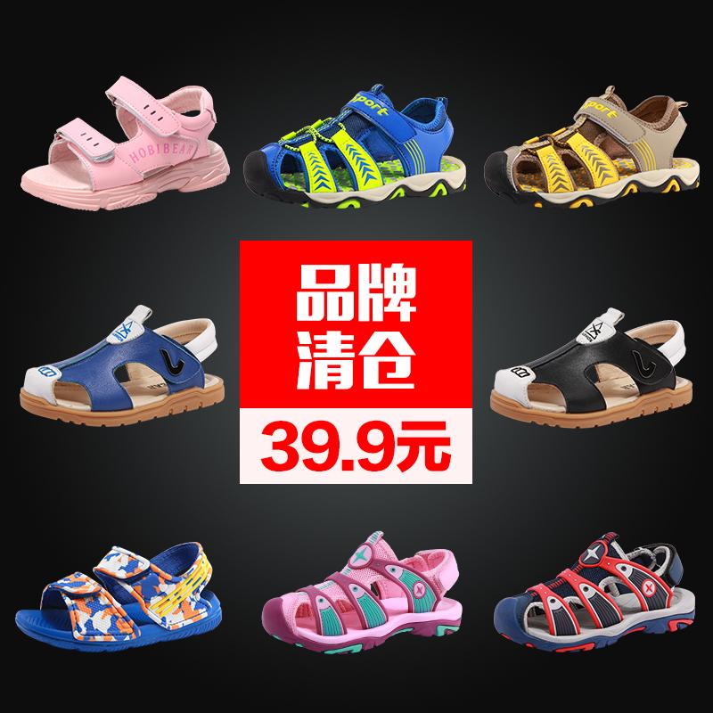 哈比熊童鞋夏季男童凉鞋儿童品牌特价断码清仓女童正品折扣旗舰店