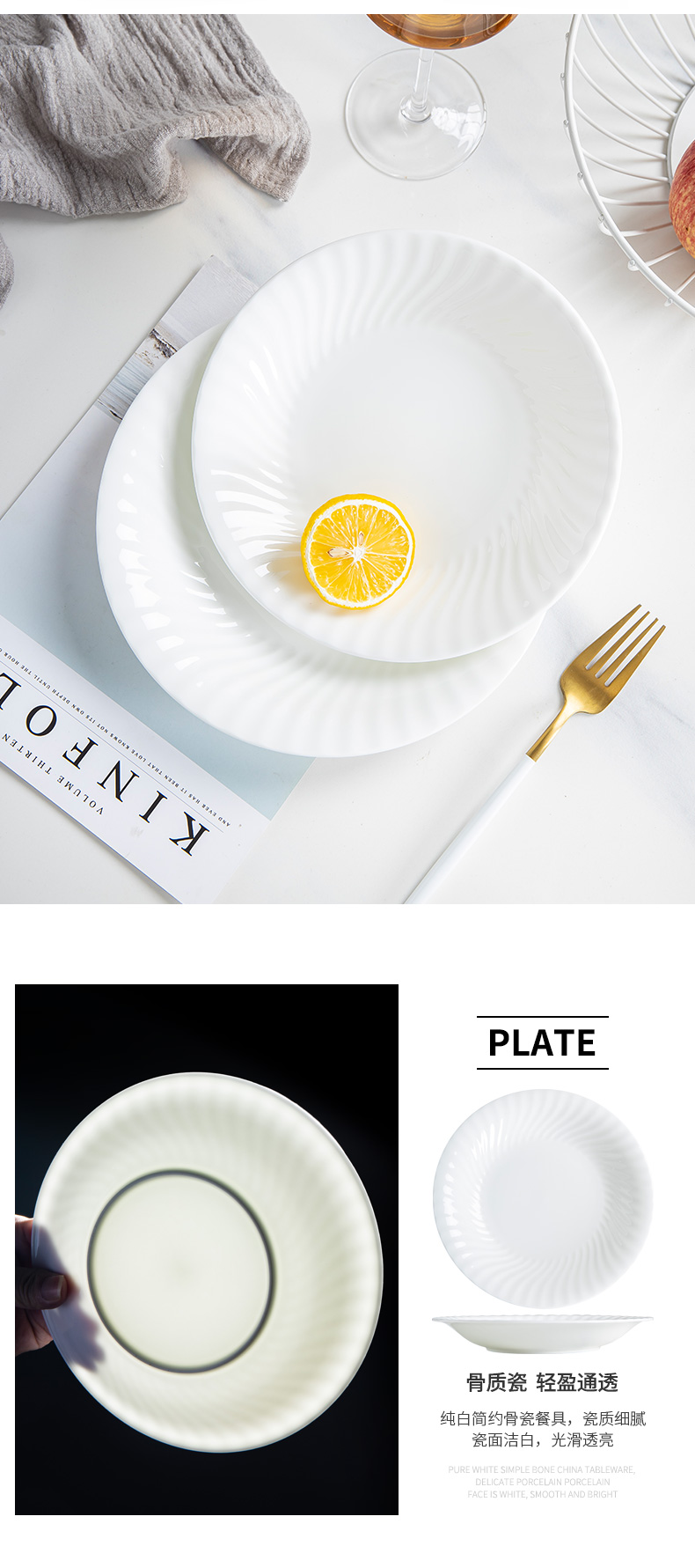 Creative household ceramics tableware contracted white ipads porcelain xuan month deep new Chinese food dish of circular plate