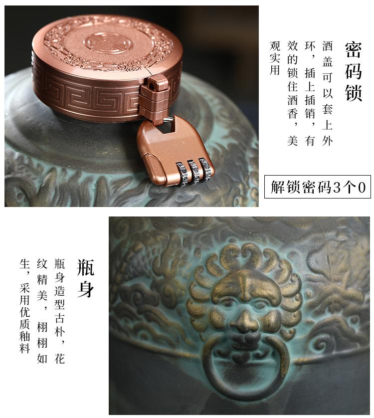 Jingdezhen ceramic jar empty bottles household seal hip retro jugs hoard FengTan 5 jins of gift boxes
