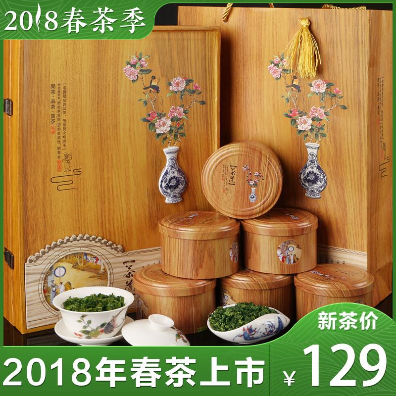 Весенний чай 2018 года новый Чай Anxi Tieguanyin Luzhou чай подарочной коробке деревянный ящик ароматизированный orchid oolong tea