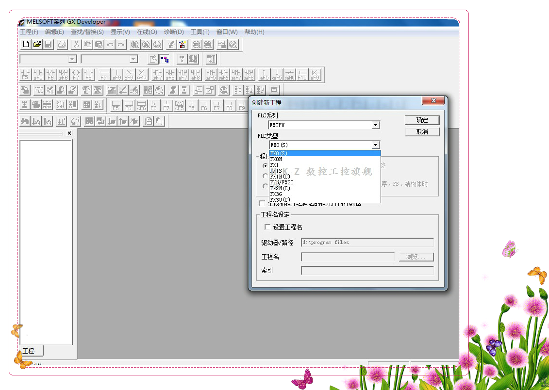 Mitsubishi M70 CNC system and FA industrial General PLC programming  software gxdeveloper official genuine