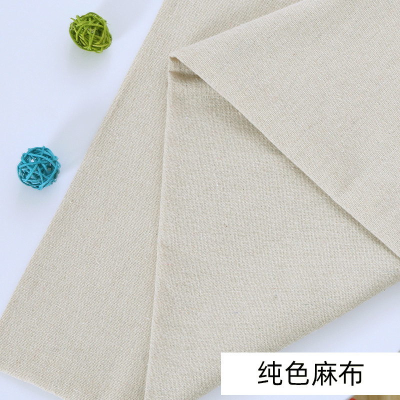 Pure Color Linen (1 Meter Price)