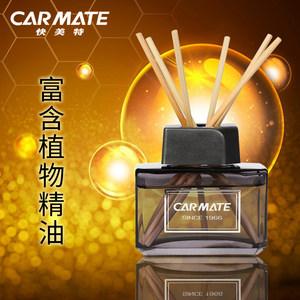 快美特创意车载香水座式车内专用汽车香水摆件男女除异味香气持久