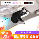 Japan Quickmate car glasses frame sun visor car glasses case eye clip card holder multi-function car