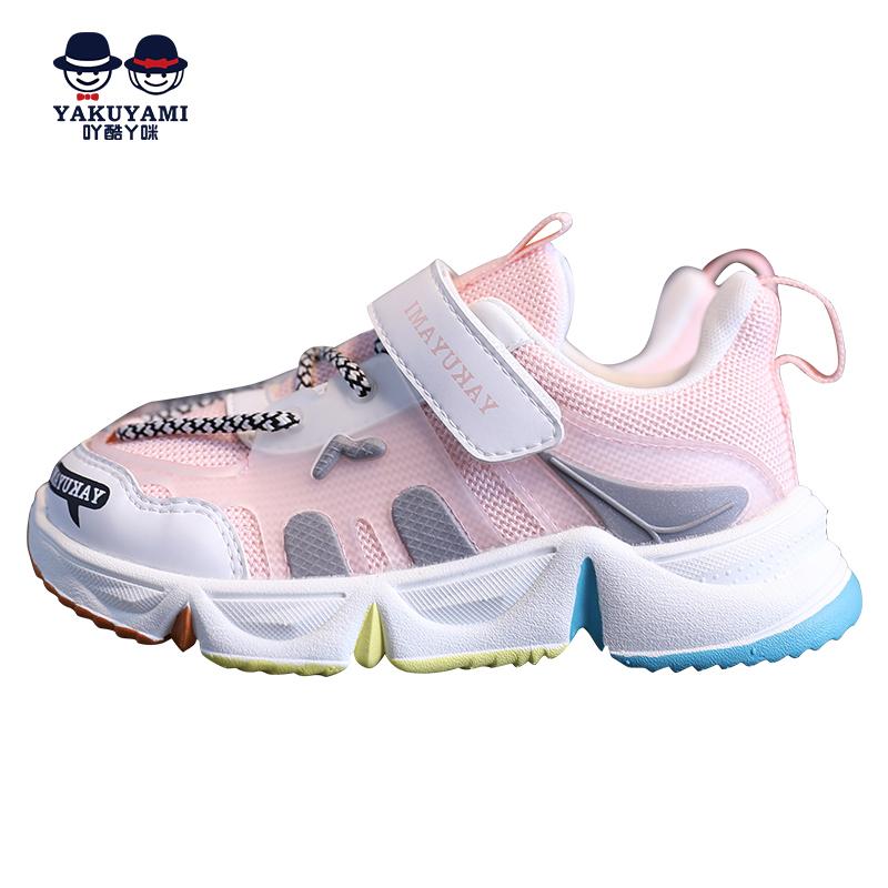 儿童鞋子男女学步宝宝炫彩跑步小童透气网面运动幼童鞋秋冬季新款