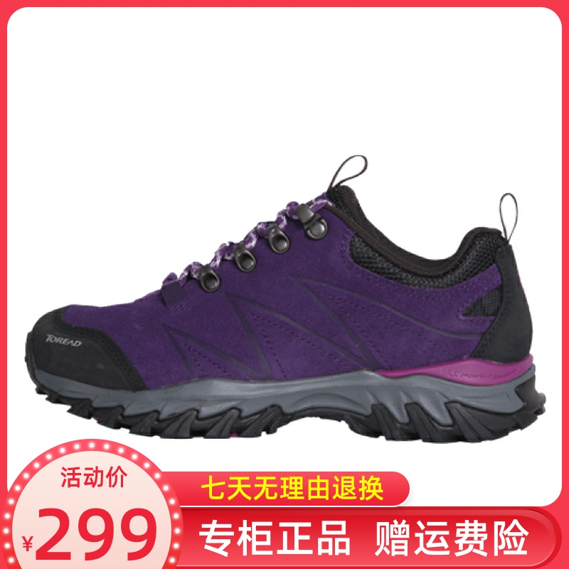 Giày đi bộ đường dài Giày nam 18 mùa thu và mùa đông ngoài trời Giày đi bộ chống lông ấm cho nữ KFAG91338 / 92338 - Khởi động ngoài trời