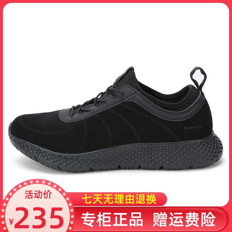 Giày đi bộ đường dài đích thực nam và nữ 2018 mùa thu và mùa đông đôi giày thể thao ngoài trời bình thường TFOG91720 / 9272 - Khởi động ngoài trời