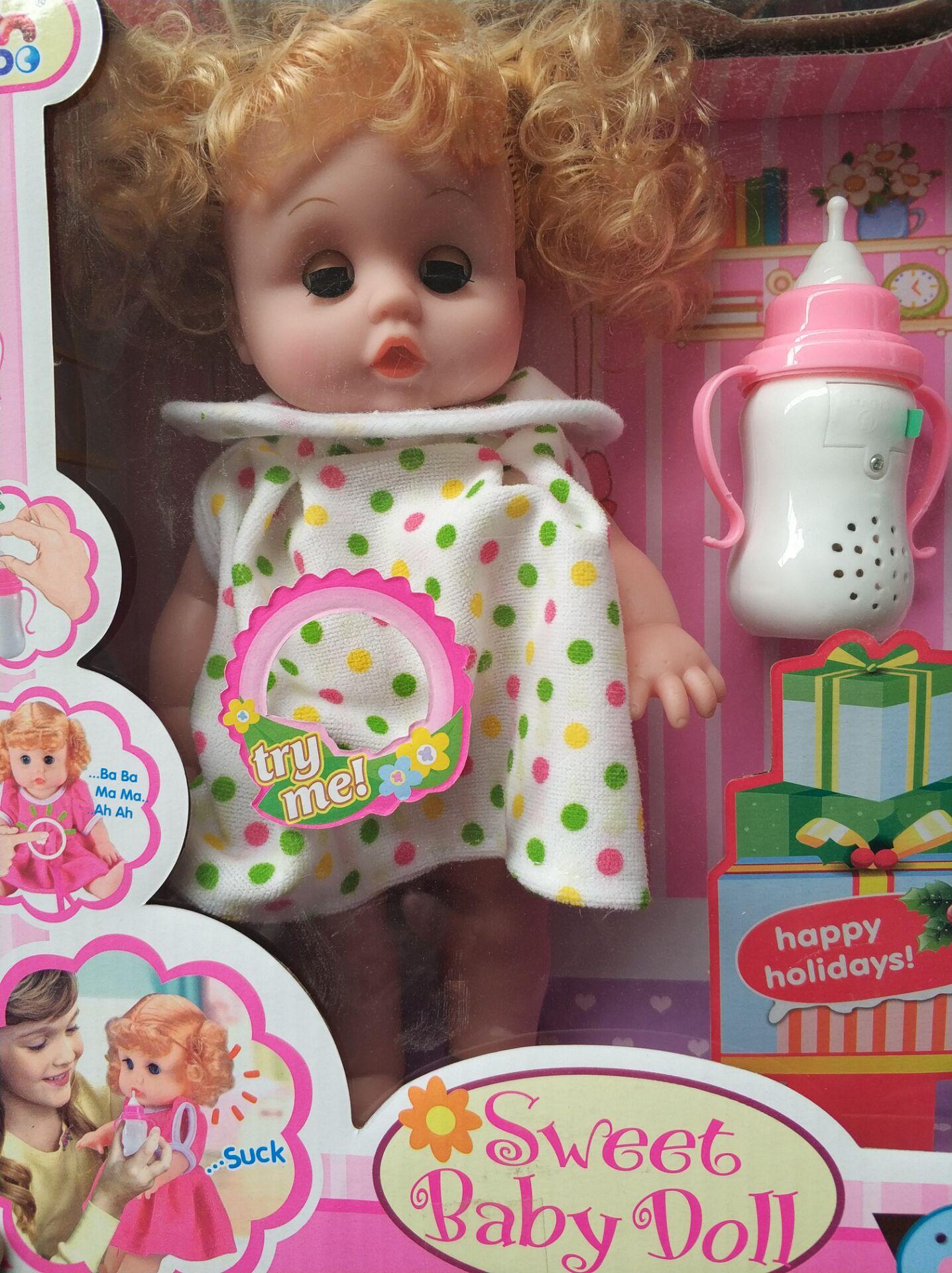 В горох Юбка-кукла + вокальная бутылка