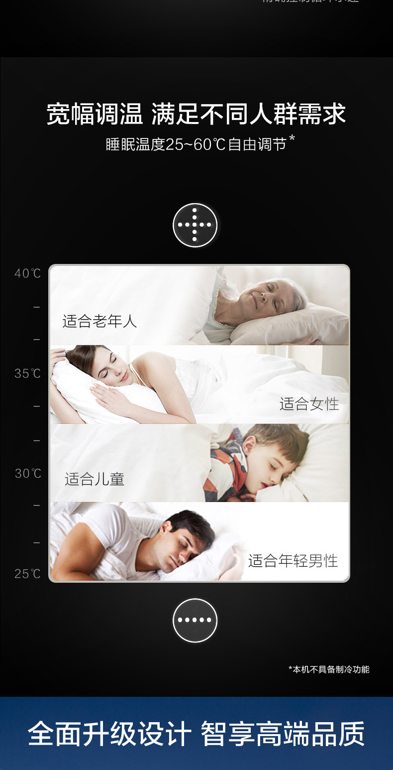 天猫款详情切图_790px_0912_04.jpg