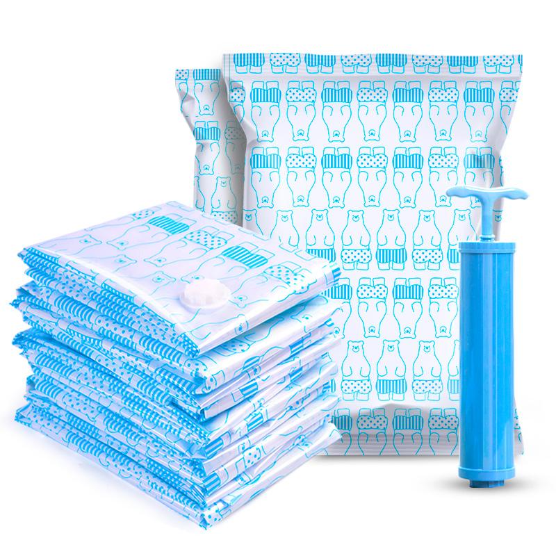 华邦抽真空压缩袋11件套送手泵 大号加厚棉被子衣物真空袋收纳袋_用心购