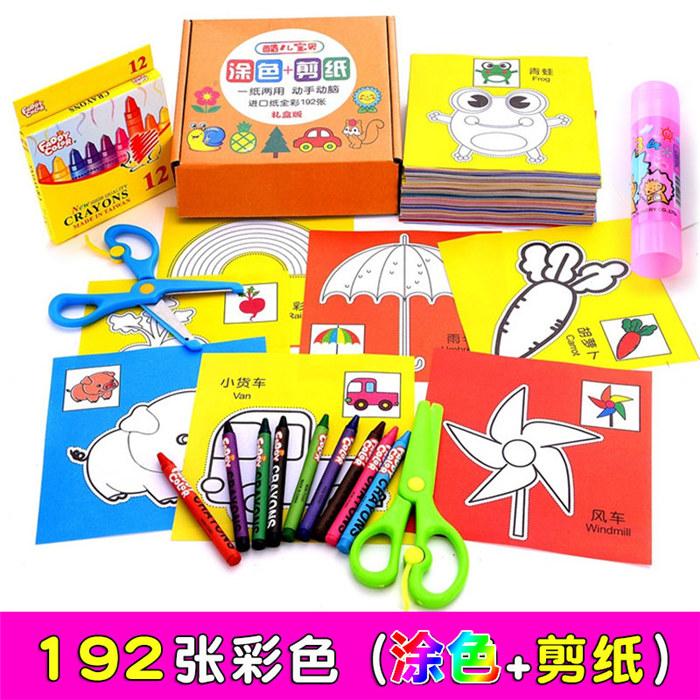 套装剪纸手工幼儿园儿童4-6岁男材料益智diy贴画创意v套装女孩折纸