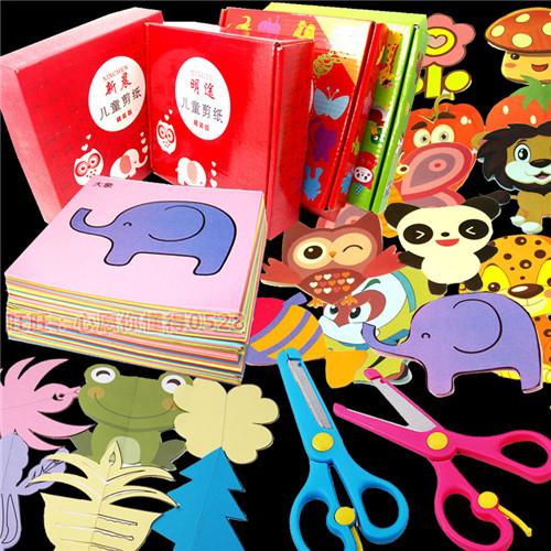 儿童剪纸书幼儿园宝宝益智玩具3-5-6岁男女孩diy手工制作材料折纸