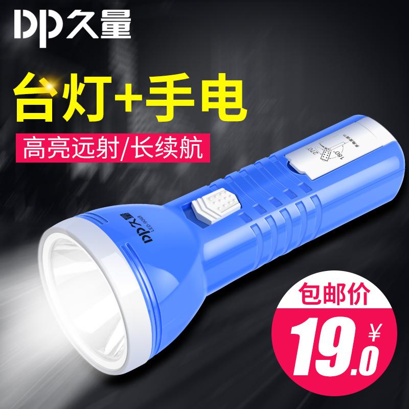 久量可充电强光LED小手电筒户外远射超亮多功能迷你家用手灯应急