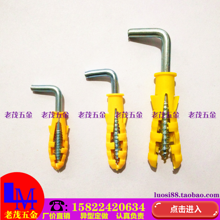 Usd 528 Promotion Seven 7 Words L Shaped Right Angle Self Tapping