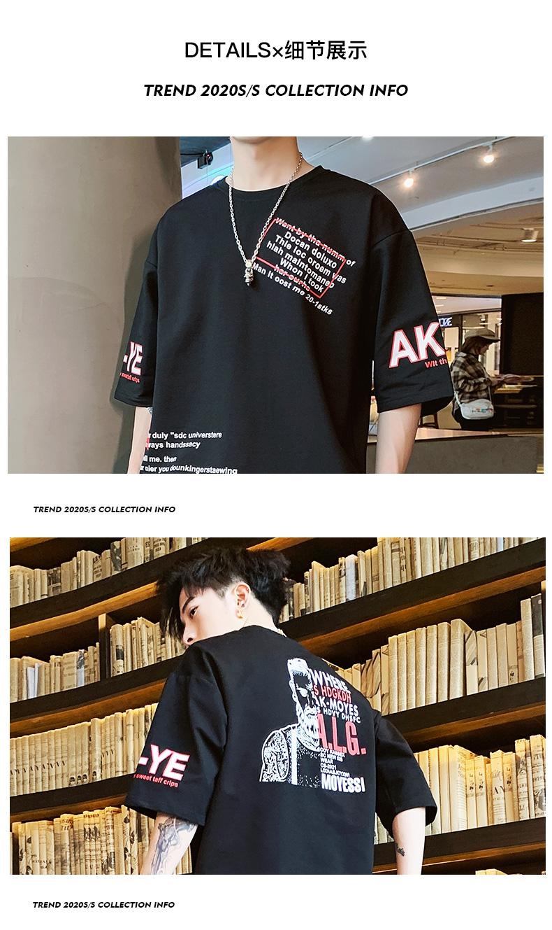 佳乐2  2020春夏装时尚潮流短袖T恤男潮牌休闲工装套装F169TP75