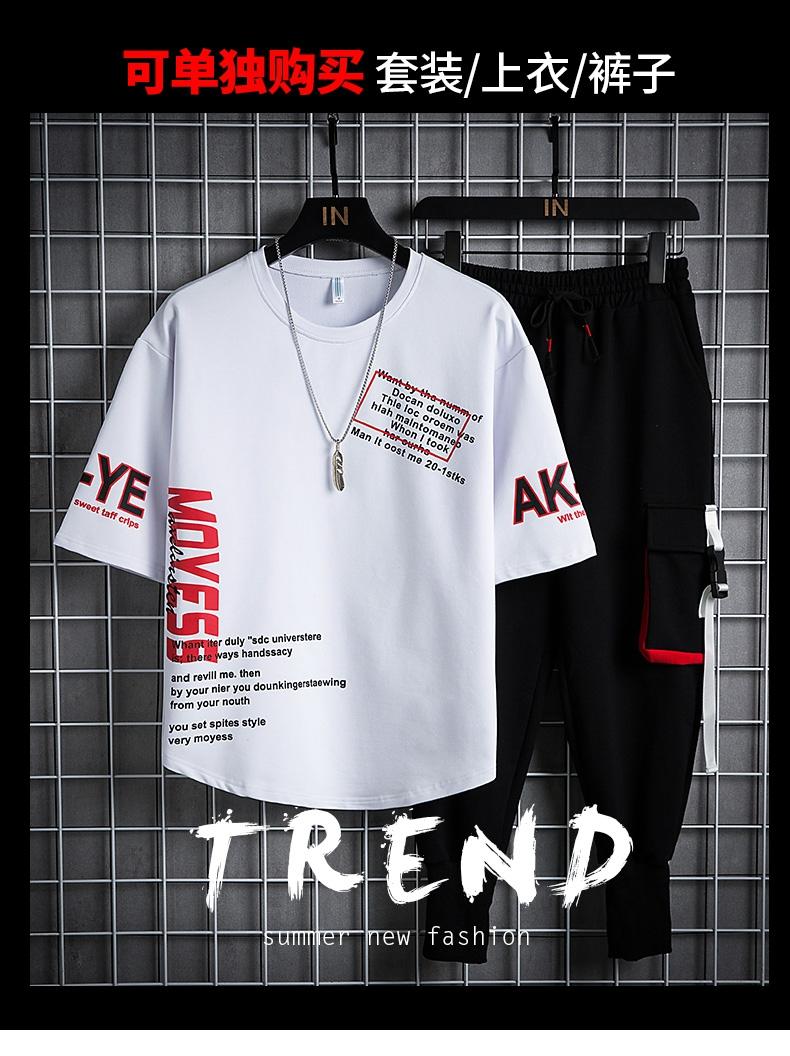 网格 2020春夏装时尚潮流短袖T恤男潮牌休闲工装套装F169TP75