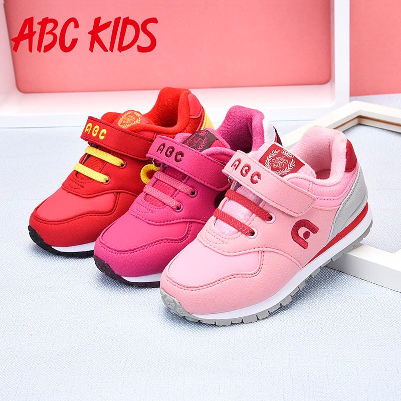 USD 63.22] abckids girls cotton shoes Q