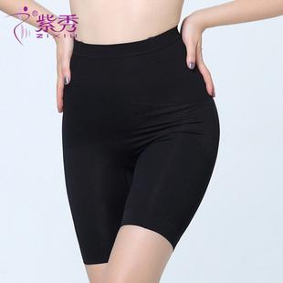 无痕收腹内裤高腰塑身提臀瘦大腿