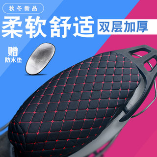 Four Seasons General leather seat cover scooter battery booster cushion covers waterproof sunscreen electric car seat cover