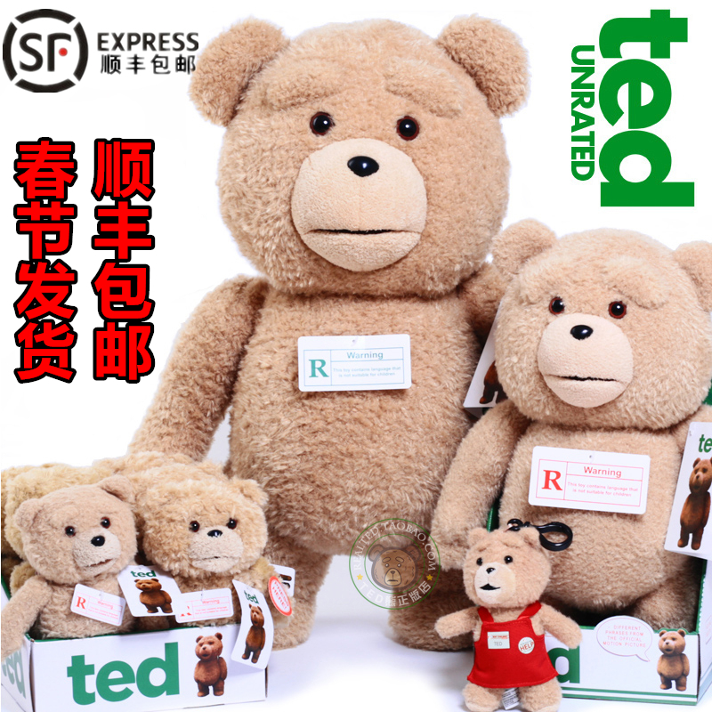 60Cm The Movie Teddy Bear Of Ted Cartoon Plush Soft Bear Toys Doll Gift For Mens