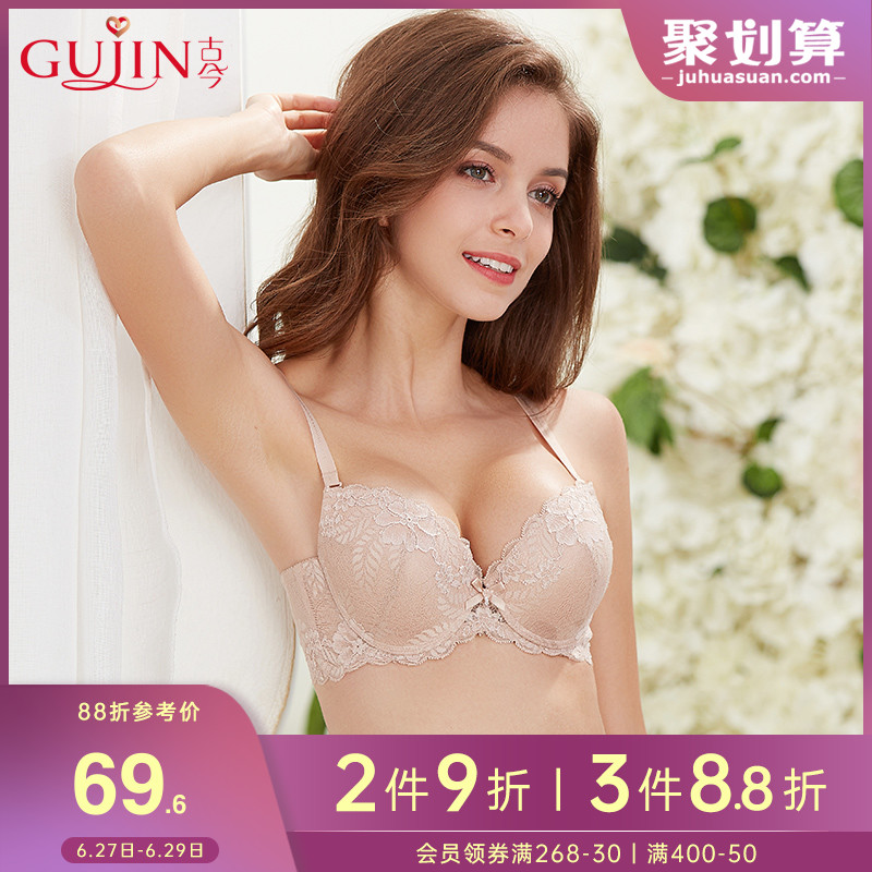 Ancient and modern bra lingerie female lace sexy small chest flat chest brace gathered on thin under thick side collection 09713