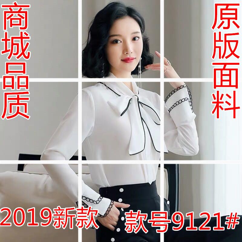 白色雪纺衬衫女职业装2019新款女装春装洋气蝴蝶结系带欧洲站欧货