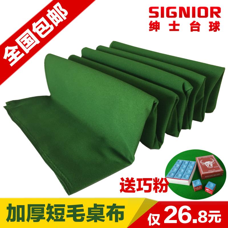 16 мяч черный восемь бильразмерный стол ткань американский сгущаться короткий мех бильразмер фланель уплотнённый зелёный общий дело ткань