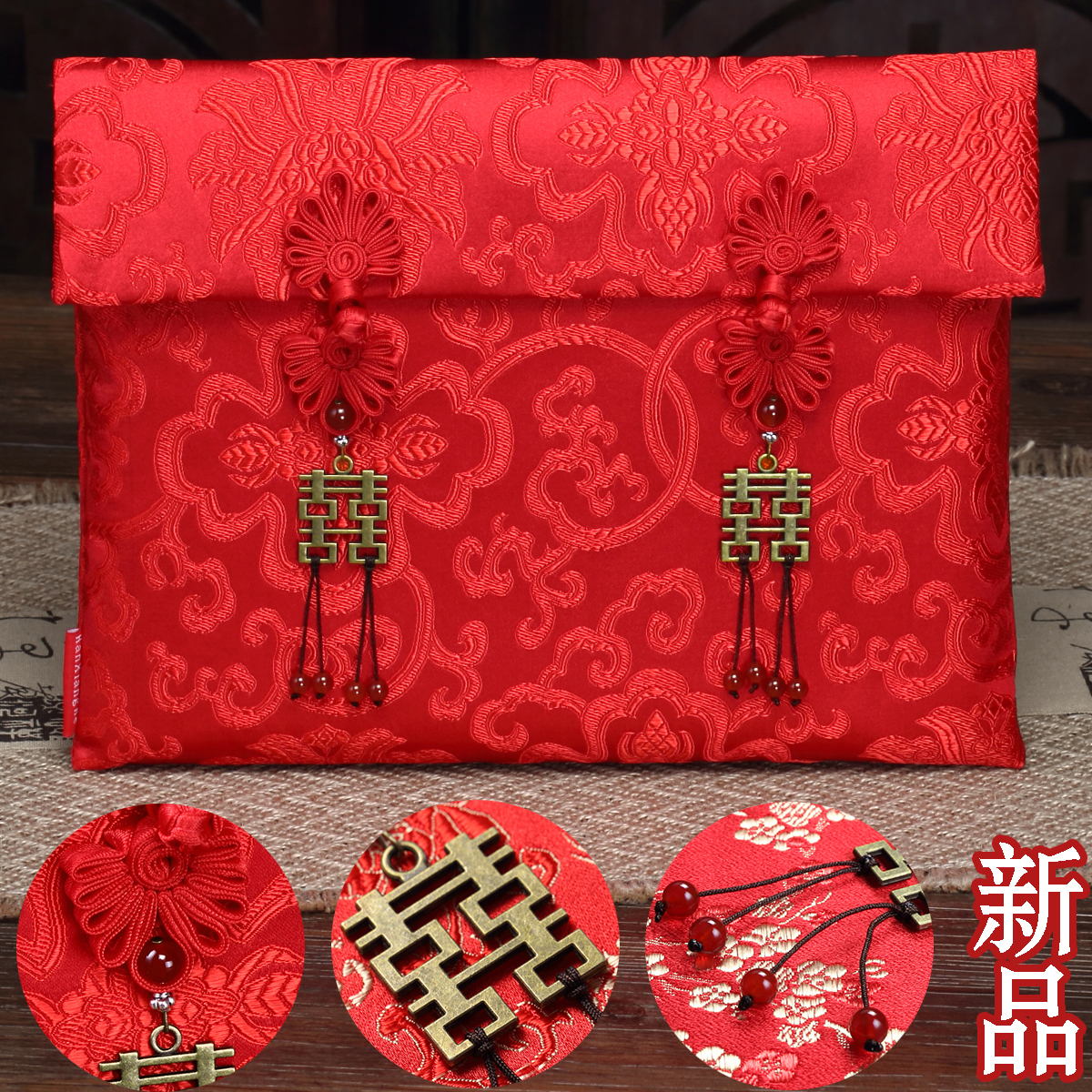 usd 17 29 han xiang and hi word red envelopes wedding creative red