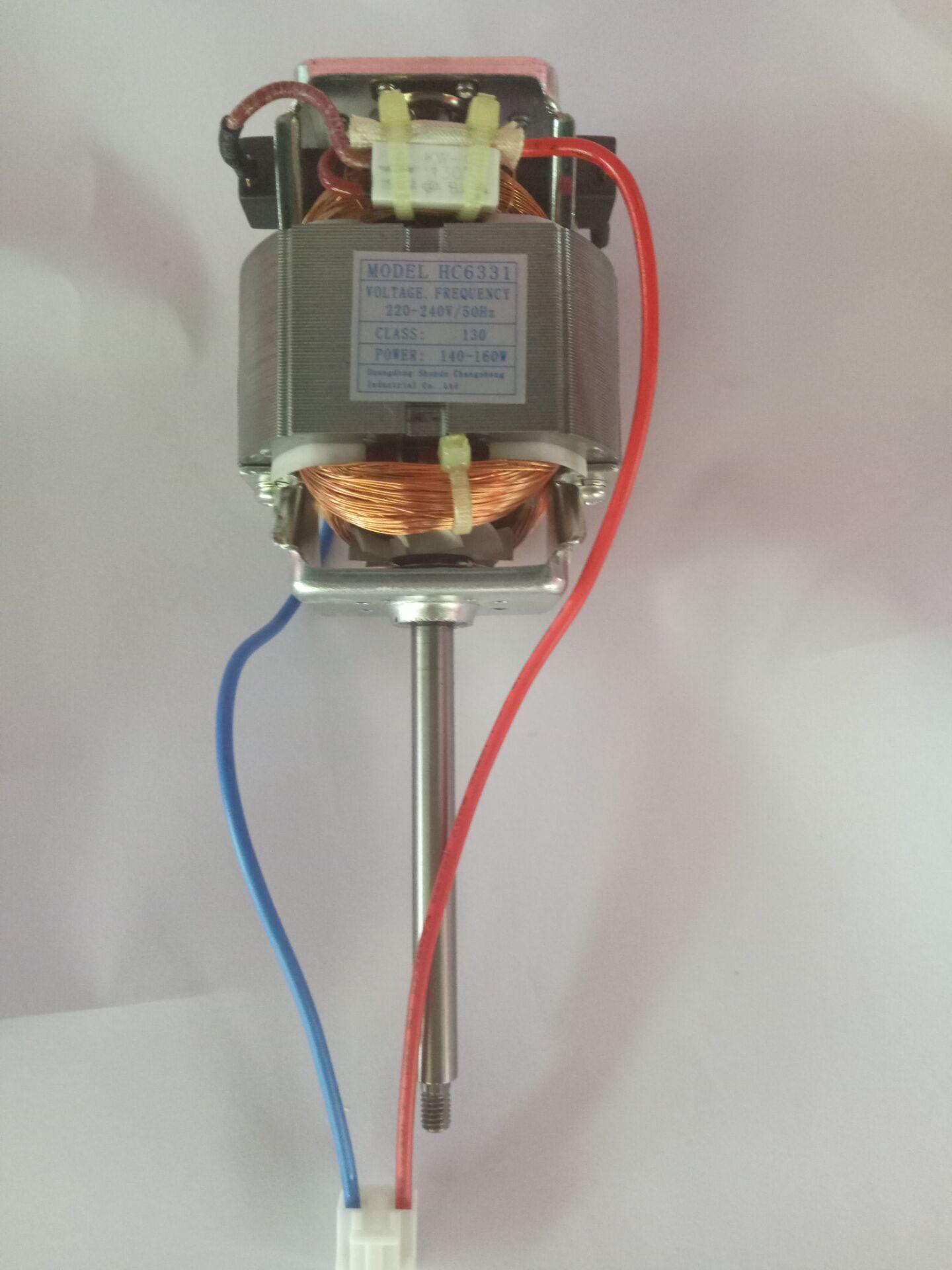 小间距 1*2.3豆浆机 通用豆浆机电机纯铜轴长7.2 HC6331