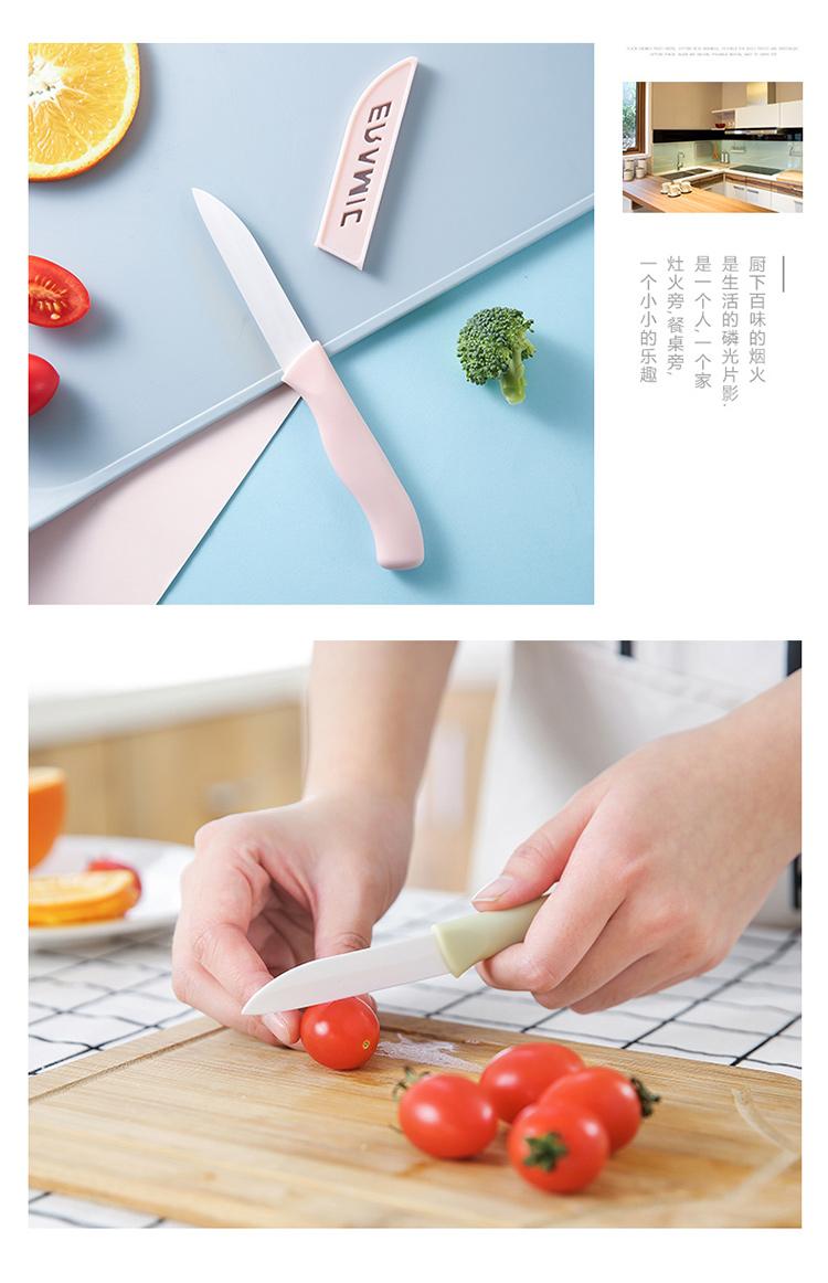 陶瓷水果刀家用摺迭可携式小刀宿舍用学生三件套不锈钢削皮厨房随身详细照片
