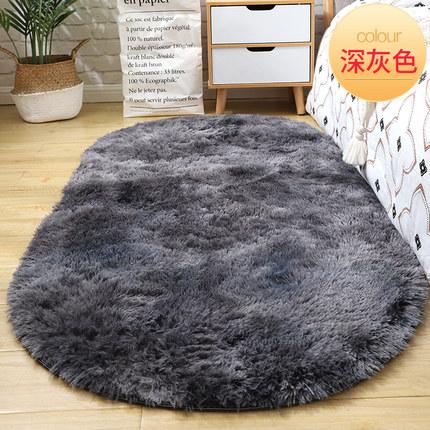 椭圆形床边地毯卧室少女床边小地毯客厅茶几地垫房间满铺阳台地垫