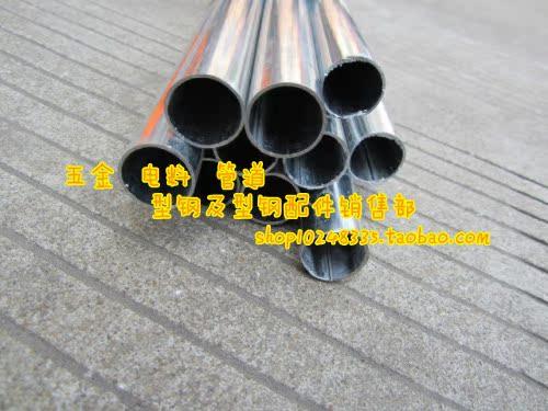 Электроника Оцинкованные поток трубы массы KBG stringing JDG оцинкованного металла каналом электрические оцинкованные трубы поток φ 50 * 1,5/4 м