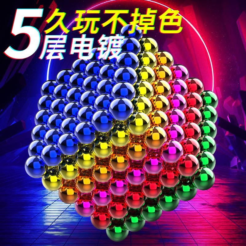 1000顆巴克球磁鐵魔力珠磁力吸鐵石減壓成人玩具便宜組合