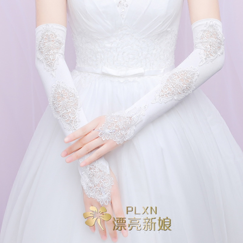 New Bride Lace White Wedding Gloves Spring Long Paragraph Hooks Summer