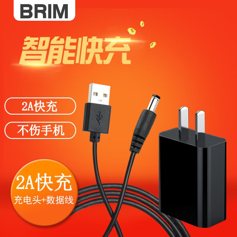 9V3A9V2.5A热敏票据打印机外接稳压电源适配器充电器变压器线2A